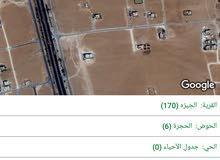 للبيع سكن طريق المطار خلف مبنى المتصرفيه  طريق المطار منطقه فلل وفنادق
