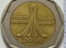 للبيع عمل بحرينيه قديمه - For Sale old BH Currency