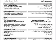 ابحث عن عمل في مجال السكرتارية والإدارة