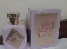عطور عربية للبيع بسعر المصنع