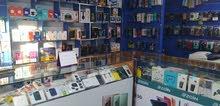 near riffa mobille shop for sale