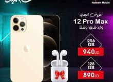 عرض نار على iphone 12promax 256 جديد نو اكتف وارد شرق اوسط كفالة سنة