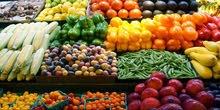 فواكة وخضروات لبنانية طازجة
