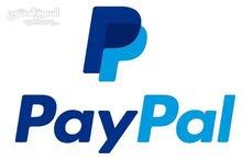 بيع وشراء paypal بيبال بايبال