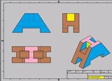 معلم أول رسم هندسي