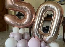 """""""50"""" Pink and Rose Gold Ballons in a very new condition"""