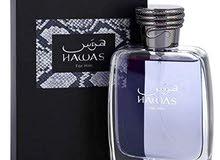 perfume hawas