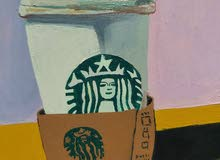 Starbucks Drawing