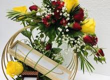 ميلانو روز للهدايا والزهور
