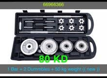 2 dumbles - 1 bar - 50 kg