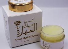كريم مسك الطهاره مصحح التجاعيد 20 جرام Cream musk Al Tahara Wrinkle Corrector   20 Grm