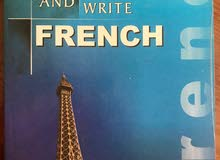 French Books (Learn to Speak and Write French & Avantage)