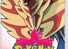 Pokemon Shield & Arms