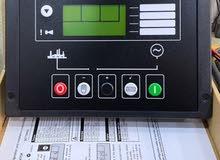 بروتكشن وشاشات للمولدات الكهربائية