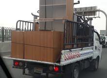 نقل عفش البحرين