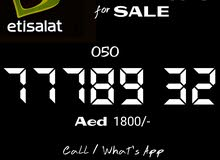 ETISALAT tripple Double PREPAID Wasel Special numbers for SALE.