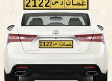 رقم رباعي مميز للبيع 2122 R S