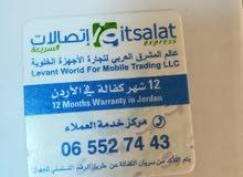 alcatel 2051x الكاتيل جديد (بيع أو بدل)