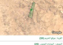 للبيع ارض 185 دونم في الخربم جنوب عمان