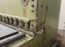 Hydraulic cutter مقص هيدروليك