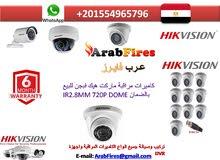 كاميرات مراقبة ماركت هيك فيجن 1ميجا بيكسل HIKVISION CAMERA DS-2cE56Cot-IR 2.8MM 720P DOME