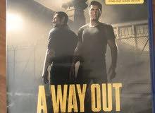 A way out للبيع او البدل