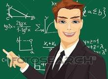 معلم رياضيات ومواد علمية وقدرات وتحصيلي ومتابعة