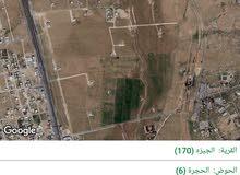 ارض للبيع  طريق المطار الجيزة الحجرة 6