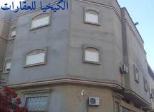 #الكيخيا للعقارات -بنغازي  منزل ف البدريه خلف عيادة النجاح