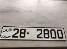 ارقام سيارات مميزه