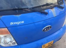 كيا بونقو تلاجه 2007 للبيع.....