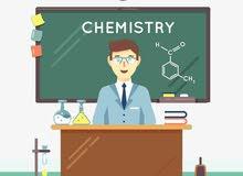 مدرس كيمياء  .. Chemistry Teacher