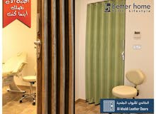 Al Riyadh – A Doors - Tiles - Floors that's condition is New