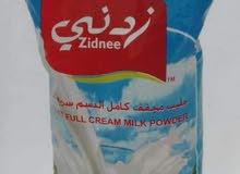 منتجات زدني السعودية