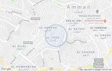 حي نزال _بجانب مدرسه عبدالله سراج الثانويه للبنين
