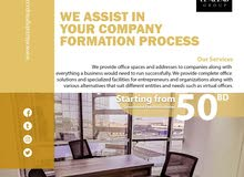 %%Commercial office address and Office space for rent in Era Tower
