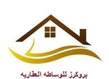 Apartment property for sale Tripoli - Souq Al-Juma'a directly from the owner
