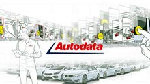 برنامج Autodata online 2019 لصيانة جميع انواع السيارات