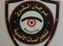 مطلوب حراس امن سعوديين فقط