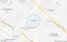 Studio rooms 2 bathrooms Villa for sale in BaghdadGhadeer