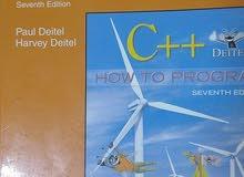كتاب C++