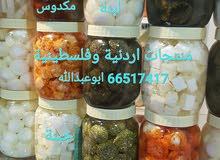 زيت زيتون فلسطيني ومنتجات اردنية وفلسطينية