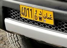 رقم مركبه للبيع 4011دو سعر 200ريال