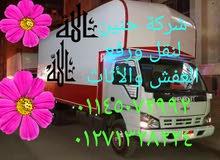 شركة لنقل ورفع الاثاث 01271328224