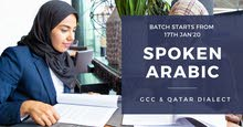 SPOKEN ARABIC - GCC & QATAR DIALECT
