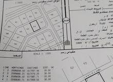 بيع ارض في سيح الاحمر