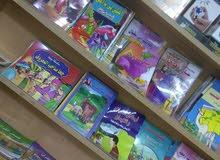 للبيع قصص فاخرة اطفال ب 300بيسة فقط