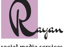Rayan For Social Media Services