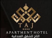 فندق التاج للشقق السكنيه.  مصراته بالقرب من شركة المدار  شارع طرابلس