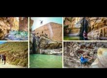 رحلات وادي الموجب والهيدان ( المحمية )